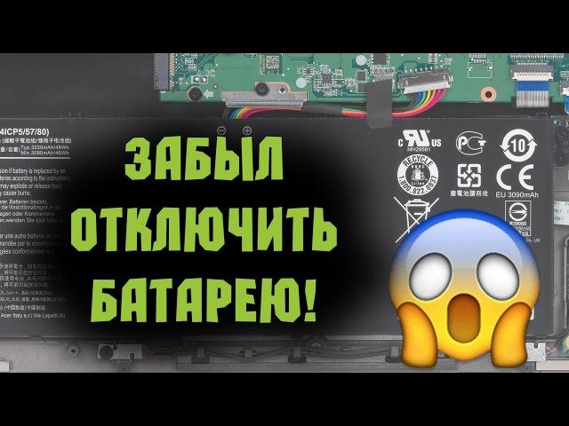 Ремонт ASUS K750 с большими проблемами