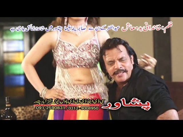 ПАКИСТАН ИНДИЯ КЛИПЫ 2017 Khandani Badmash Song Hits 06 - Jahangir Khan,Arbaz Khan,Pashto HD Movie Song,With Hot Dance