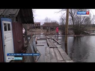 Усть-Коса отрезана от большой земли.