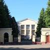 Erino Sanatory