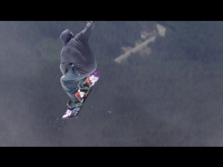 How to Grab Frontside (Tailbone)