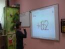 Тимофей, 7 лет, считает двузначные, 50 примеров на скорости 0,1 сек.,  тема Друзья