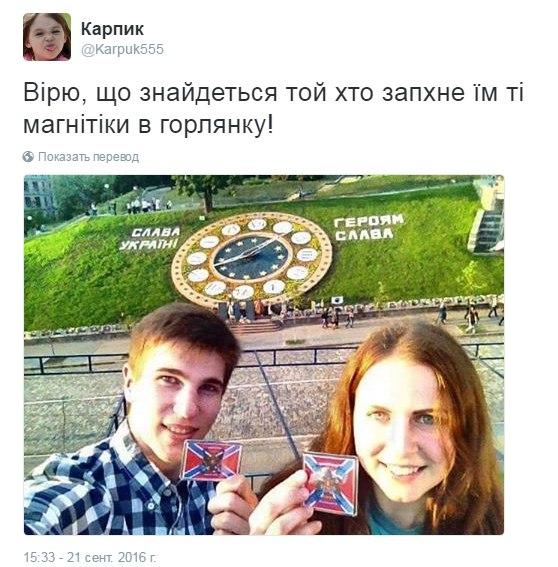 Сепаратисты в Минске требуют обменять 45 украинских заложников на 600 боевиков, - Ирина Геращенко - Цензор.НЕТ 8853