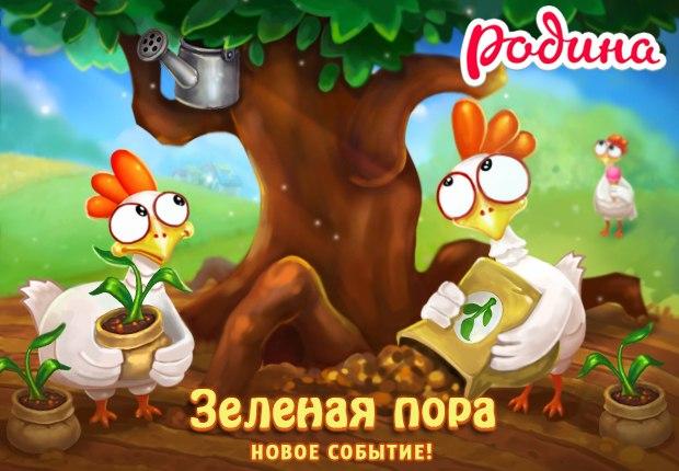 Максим Рябов  