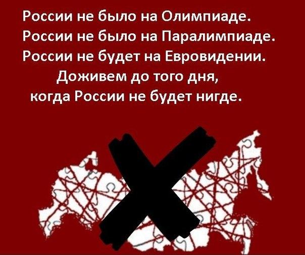 Скорее всего, безвизовый режим с ЕС для Украины будет подписан до 18 мая, - Пристайко - Цензор.НЕТ 2817