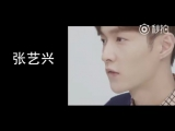 [VIDEO] 170922 Lay @ Shanghai Pudong Bank Credit Card Weibo Update