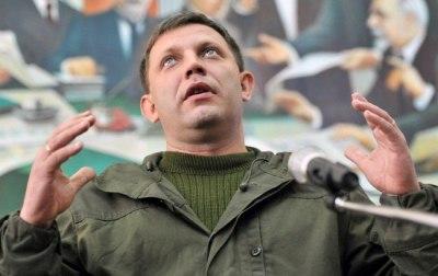 Захарченко предупредил Киев, что Донбасс
