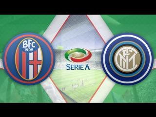Болонья 1:1 Интер | Итальянская Серия А 2017/18 | 5-й тур | Обзор матча
