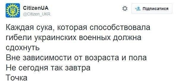 """Черныш о жителях оккупированного Донбасса: """"Мне не нравится, когда всех хотят записать в предатели"""" - Цензор.НЕТ 7426"""