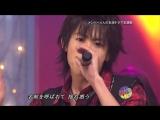 Hey! Say! Jump - Mayonaka no Shadow Boy
