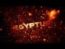 египтус