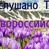 Подслушано Тема Новороссийск [лгбт парни гей би]