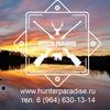 Hunter Paradise Отдых, охота и рыбалка в Карелии