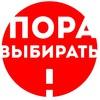 Ставрополь Против Коррупции