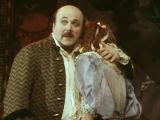 Телеспектакль: Тартюф 2-я часть (1989)