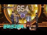 Duet Song Festival 161125 Episode 30 English Subtitles