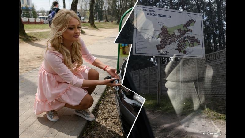 Сексуальная белорусская девушка