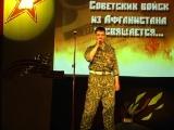 Сергей Пикта в концерте