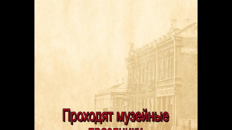 задание №3, клуб Созвездие, г. Няндома
