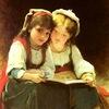 Книжные дети