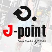 J-POINT ОДЕЖДА