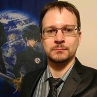 Николай Успенский  Aeolide