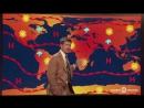 Пародия на песню Тает лёд - пародия прогноз погоды.
