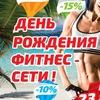 """Фитнес-клуб """"Зебра Электрозаводская"""" 24 часа"""