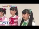 Tokimeki♡Sendenbu no Bansen Sasete Kudasai 2017 03 16