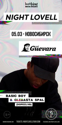 Эфедрин онлайн Пенза Курительные смеси карточкой Северодвинск