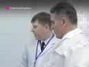 Открыта криминалистическая ДНК-лаборатория