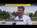Новости на Россия 24 Сезон Украинцы стоят в очередях на отдых в оккупированный Крым