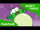 The Frog and the Cow | Aesop's Fables | PINKFONG Story Time for Children