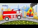 Машинки. Сборник. Пожарная Скорая помощь Полицейская Экскаватор Гоночные. Разви...