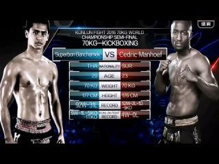 Superbon Banchamek vs Cedric Manhoef Kunlun 56 70kg Semi Final