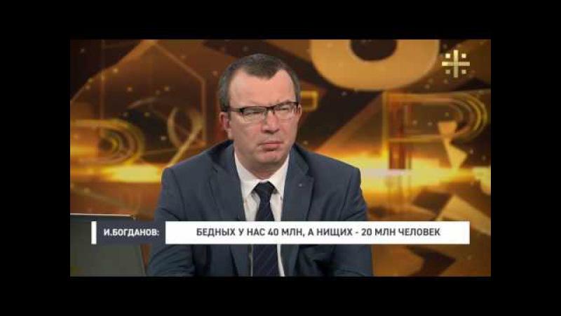 ПРОБЛЕМА БЕДНОСТИ И НИЩИТЫ В РОССИИ