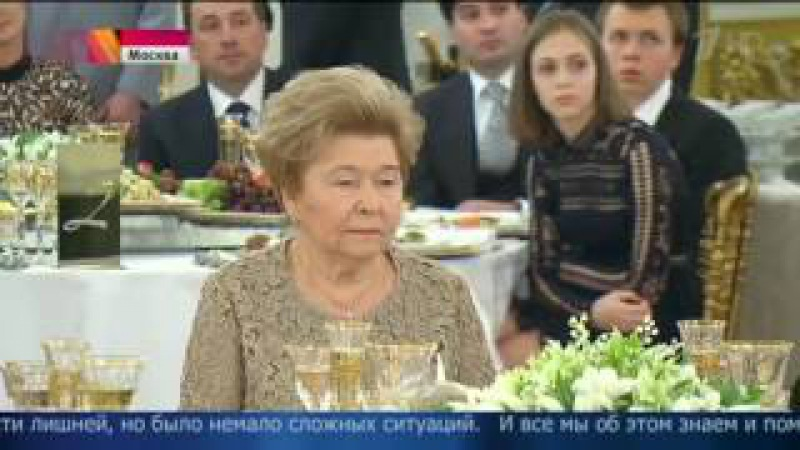 Новости 14.03.17 Президент поздравил Наину Ельцину и вручил ей Орден великомучениц ...
