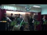 Духовой ансамбль школы Виртуозы - Р. Паулс - музыка из кф Долгая дорога в Дюнах