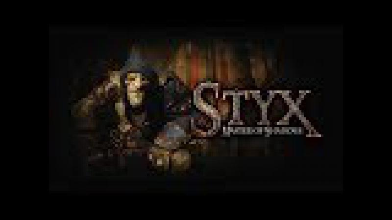 STYX: Shards of Darkness. Часть 12 ( Побег из тюрьмы )