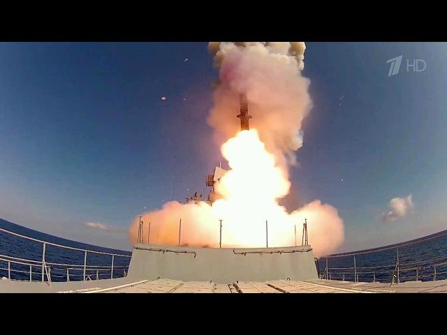Сювелирной точностью силы ВМФ России нанесли удар ракетами «Калибр» вСирии п ...