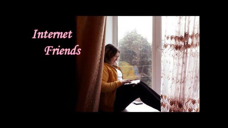 Интернет-друзья ❤ Internet Friends