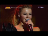 Юлианна Караулова - Разбитая любовь (live).