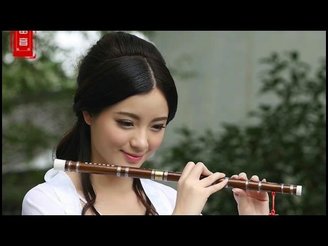 Rahatlatıcı Uzak Doğu Müzikleri 1