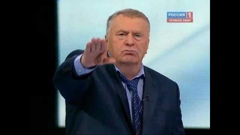 Жириновский: Обращение к Генеральному Прокурору РоссииСМОТРЕТЬ!