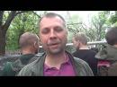 Интервью Александра Бородая телеканалу Дождь 29.05.2014