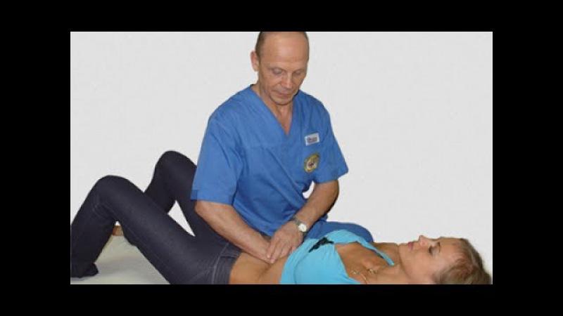 Терапия руками! Исцеление массажем живота! А.Т. Огулов(1часть из 6)
