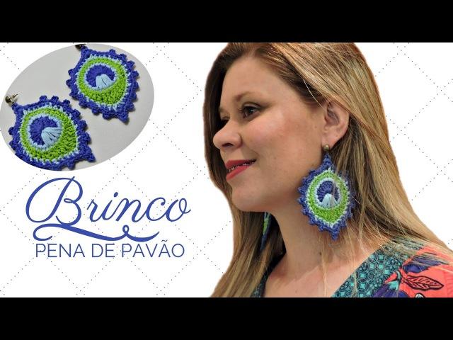 BRINCOS PENA DE PAVÃO/DIANE GONÇALVES