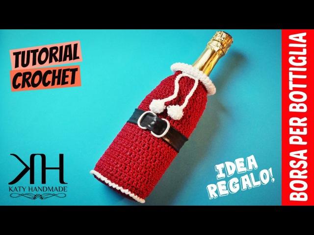 [IDEA REGALO] Tutorial uncinetto borsa per bottiglia | Crochet bag bottle || Katy Handmade