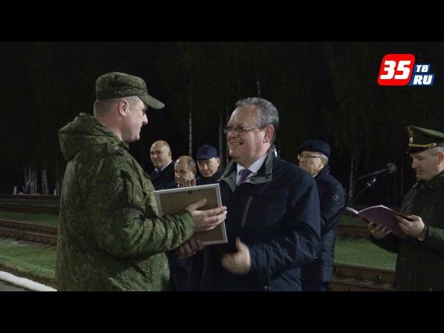 Делегация Вологодской области встретилась с земляками, служащими на космодроме...