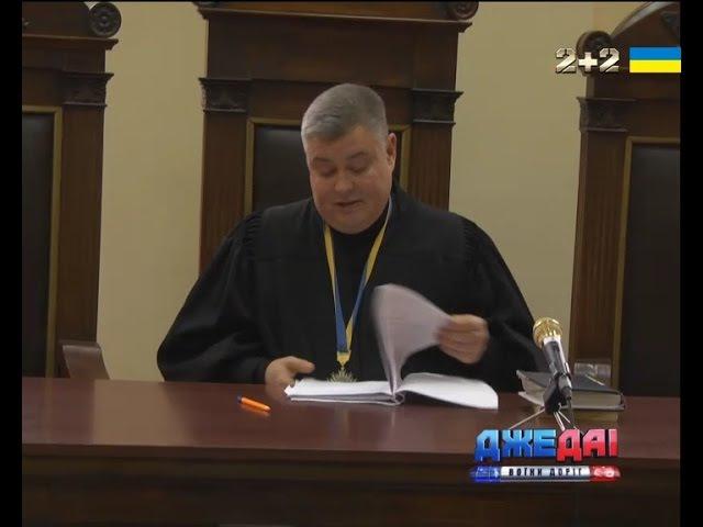 ДжеДАІ розбиралися у справі щодо нетверезого судді з Ужгорода